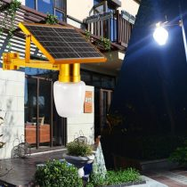 Napelemes utcai lámpa távirányítóval