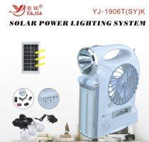Multifunkciós napelemes világítási rendszer